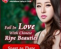 """No.1 Get Chinese girl web site """"Chnlove"""""""